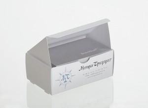 visitkortsbox
